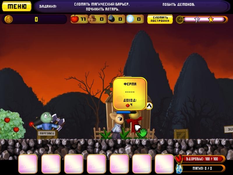 скачать бесплатно игру на компьютер такси - фото 4