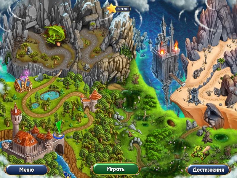 сказочное королевство 3 игра скачать торрент - фото 6