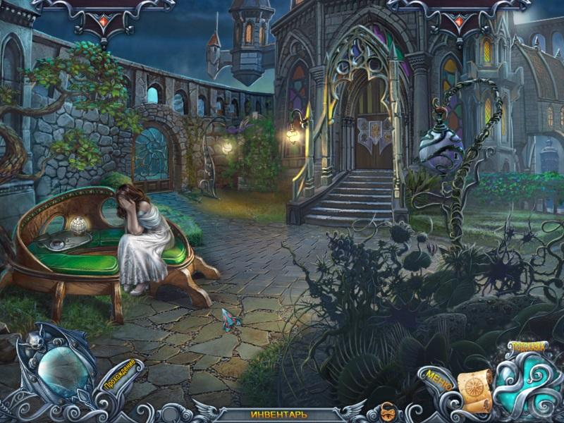 игра тайны духов 4 скачать торрент - фото 8