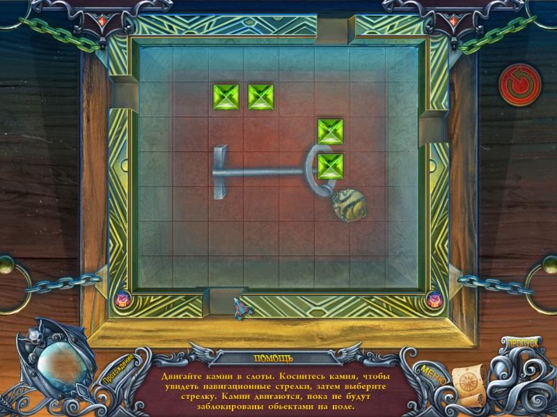 игра тайны духов 4 скачать торрент - фото 2