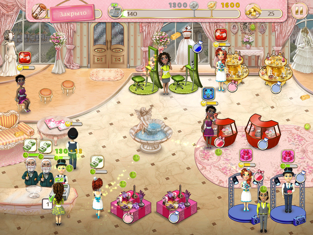 свадебный салон 2 игра скачать