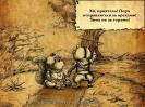 Скриншот №1 для игры Дерево драгоценностей
