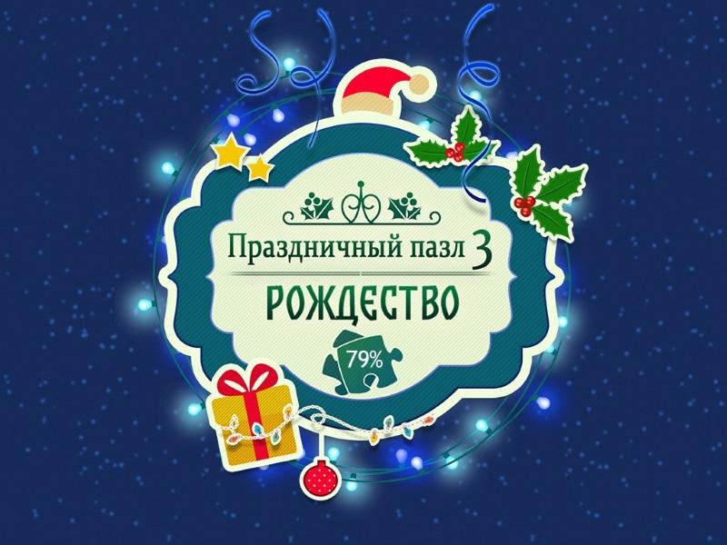 Рояль москва казино