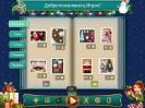 Скриншот №5 для игры Праздничный пазл. Рождество 4