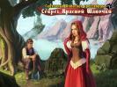 скриншот игры Сказочные японские кроссворды. Секрет Красной шапочки