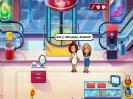Скриншот №2 для игры Великолепная Анжела. Модная лихорадка. Коллекционное издание