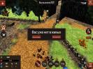 Скриншот №5 для игры Отважный защитник