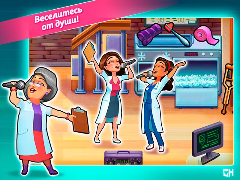 Игры доктор скачать на компьютер