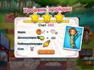 Скриншот №3 для игры Объедение от Эмили. Надежды и страхи
