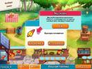 Скриншот №4 для игры Объедение от Эмили. Надежды и страхи