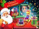 Скриншот №3 для игры Объедение от Эмили. Рождественские истории