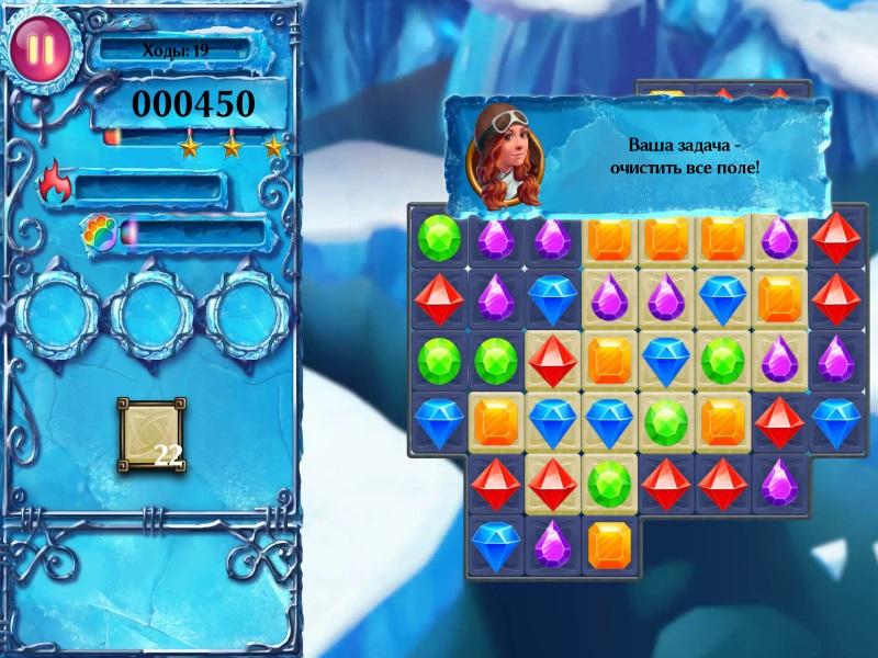 игра кристаллы скачать бесплатно на компьютер - фото 10