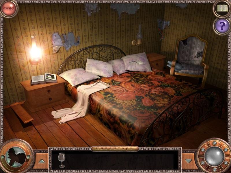 Скачать игру the room 2 на компьютер