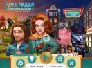 Скриншот №1 для игры Роуз Риддл. Сказочный детектив. Коллекционное издание