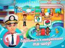 скриншот игры Лодка любви