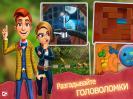 Скриншот №2 для игры Мортимер Бэккетт и Золотая книга
