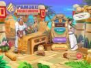 Скриншот №1 для игры Рамзес. Расцвет империи. Коллекционное издание