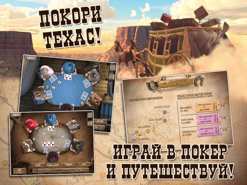 Игровые клубы в белоруссии