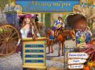 Скриншот №1 для игры Мушкетёры. Приключения Виктории