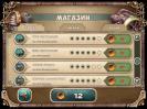 Скриншот №3 для игры Железное сердце 2