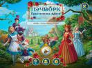 Скриншот №1 для игры Пэчворк. Приключения Алисы