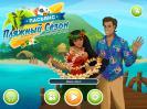 Скриншот №1 для игры Пасьянс. Пляжный сезон