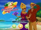 Скриншот №1 для игры Пляж. Японские кроссворды