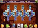 Скриншот №3 для игры Пасьянс. Хэллоуин Солитер