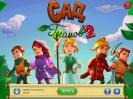 Скриншот №1 для игры Сад Гномов 2