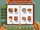 Скриншот №5 для игры Праздничный Пазл. День Благодарения 2