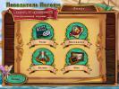 Скриншот №5 для игры Повелитель погоды. Вперед за принцессой. Коллекционное издание