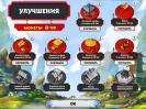 Скриншот №6 для игры Строительство Великой Китайской стены 2