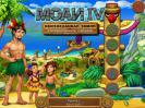 Скриншот №1 для игры МОАИ 4. Неизведанная земля. Коллекционное издание