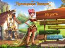 Скриншот №1 для игры Принцесса таверн