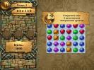 Скриншот №2 для игры Дерево драгоценностей