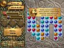 Скриншот №4 для игры Дерево драгоценностей