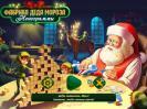 Скриншот №1 для игры Фабрика Деда Мороза. Нонограммы