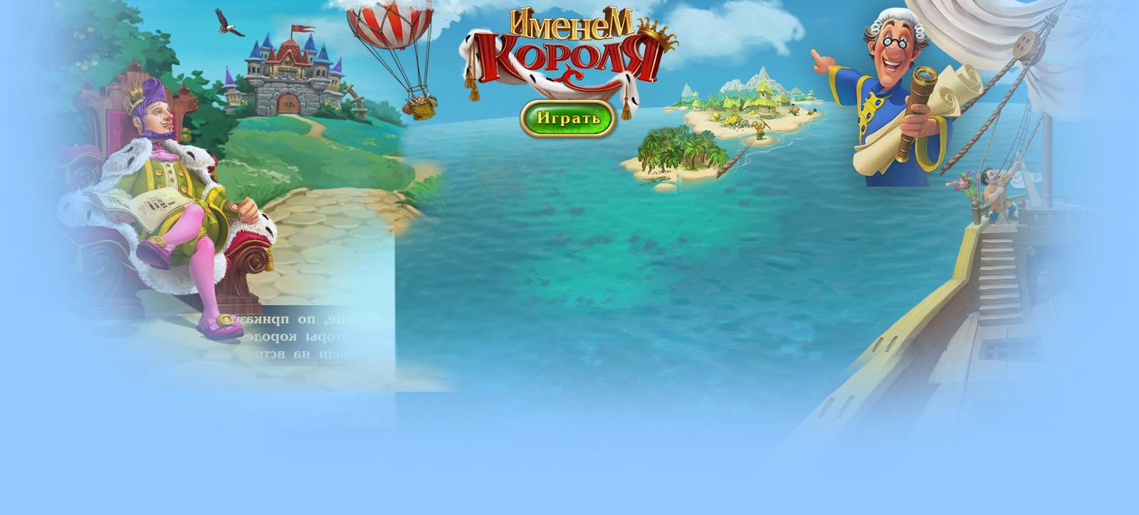 Игры Eco Farm (apk) бесплатно скачать для …