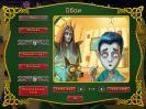 Скриншот №6 для игры Невероятный Дракула 4. Игры Богов. Коллекционное издание