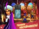 Скриншот №4 для игры Мортимер Бэккетт и Золотая книга