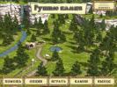 Скриншот №1 для игры Рунные камни