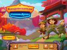 Скриншот №1 для игры Кладоискатели. Камень Души. Коллекционное издание