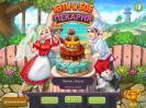 Скриншот №1 для игры Кэти и Боб. Пекарня. Коллекционное издание