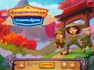 Скриншот №1 для игры Кладоискатели. Камень Души