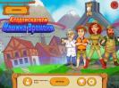 Скриншот №1 для игры Кладоискатели. Машина времени. Коллекционное издание