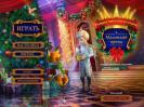 Скриншот №1 для игры Рождественские истории. Маленький принц. Коллекционное издание