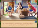 Скриншот №2 для игры Агентство Аргонавты 3. Кресло Гефеста. Коллекционное издание