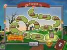 Скриншот №5 для игры Забытые истории. День мертвых