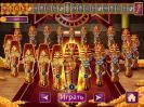 Скриншот №5 для игры Древние истории. Боги Египта