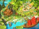 Скриншот №2 для игры Кулинарное путешествие